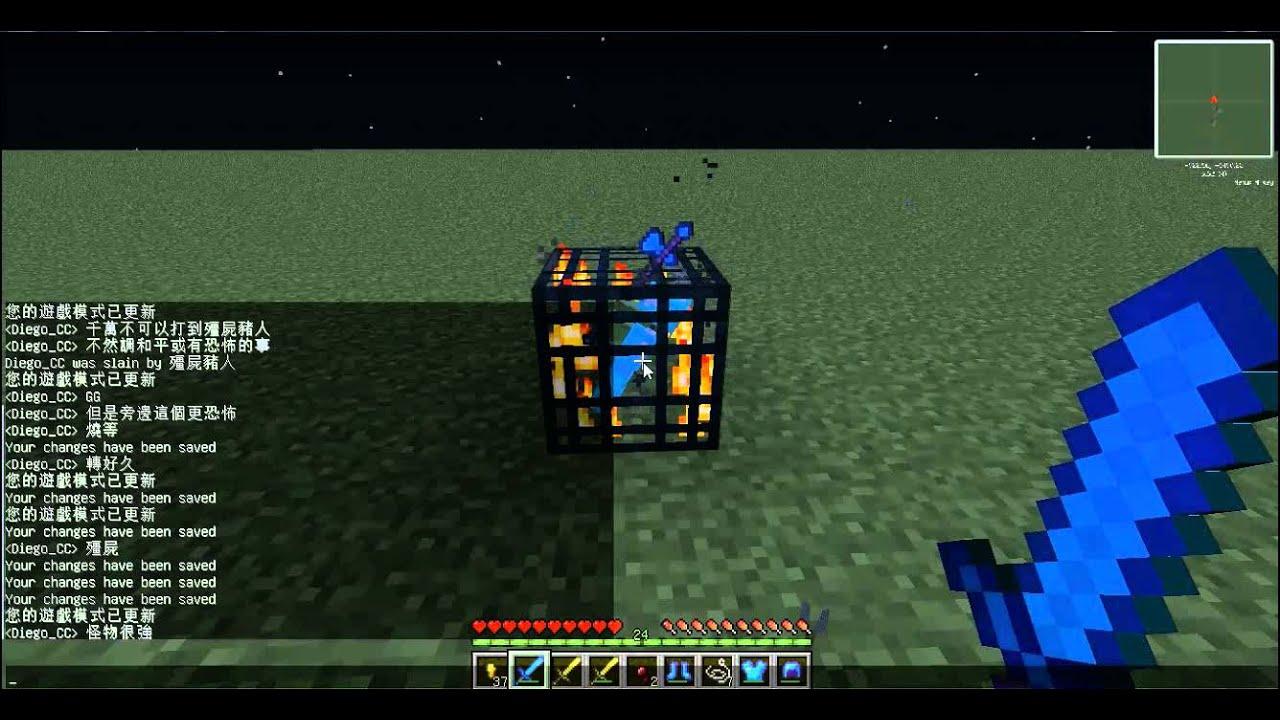 Minecraft 章魚燒vs生怪磚 - YouTube