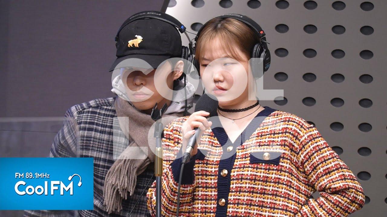 쿨룩 LIVE ▷AKMU(악동뮤지션) 'HAPPENING' /201125[정은지의 가요광장]