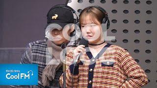 Download 쿨룩 LIVE ▷AKMU(악동뮤지션) 'HAPPENING' /[정은지의 가요광장] ㅣ KBS 201125 방송