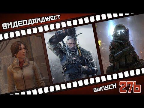 Видеодайджест от PlayGround.ru. Выпуск #276