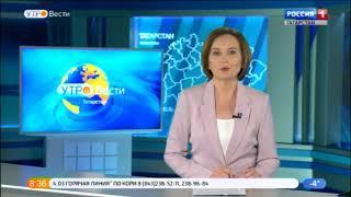 В поселке Юдино откроется крытый Ледовый каток