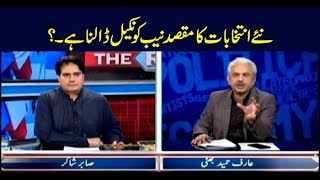The Reporters | Sabir Shakir | ARYNews | 21 May 2019