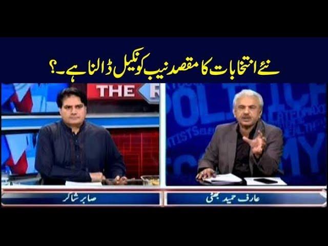The Reporters | Sabir Shakir | ARYNews | 21 May 2019