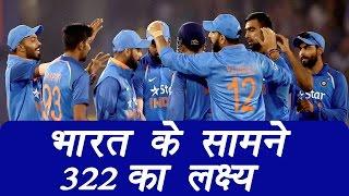 India Vs England 3rd ODI at Kolkata, Highlights ; Virat Kohli Needs 322 runs for clean Sweep