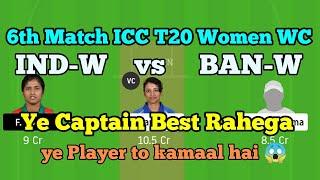 IND-W vs BAN-W Dream11 team, 6th Match Women WC INDW vs BANW Dream11 Prediction