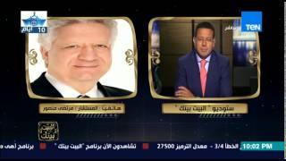 بالفيديو- مرتضى منصور: تكاليف علاج لاعب ليوبار على نفقتي الخاصة