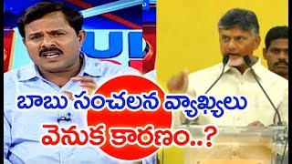 Chandrababu Shocking Comments On Jumping Leaders From TDP | SuperPrimeTime