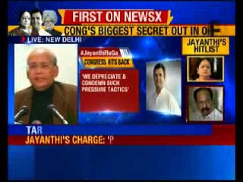 Congress'  addresses press conference on Jayathi Natarajan's revolt