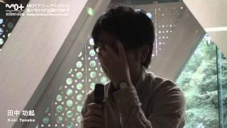 「MOTアニュアル2012」 田中功起 アーティスト・トーク