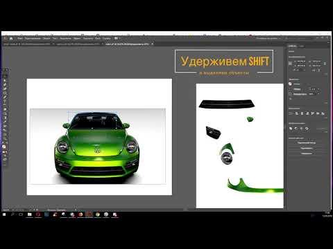 Как разрезать изображение на кусочки в illustrator