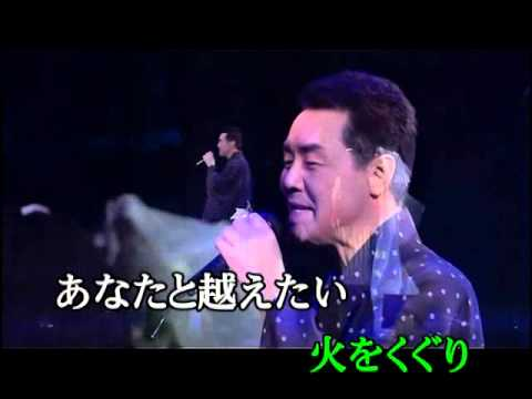 天城越え_ 石川さゆり_midi instrumental/歌詞 | FunnyCat.TV