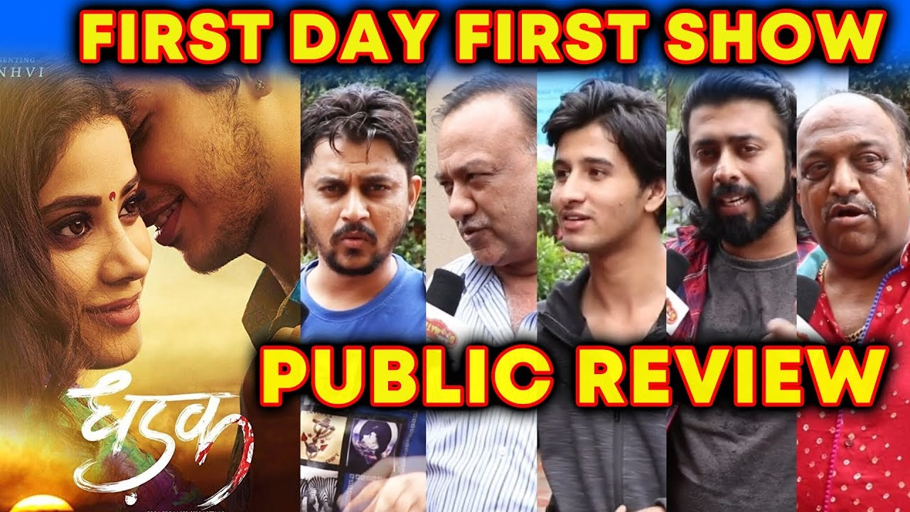 DHADAK PUBLIC REVIEW | First Day First Show | Ishaan Khattar And Janhvi Kapoor