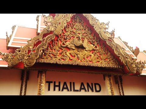 বাণিজ্য মেলা থাইল্যান্ড প্যাভিলিয়ন | Travel Bangla 24 | Dhaka Trade Fair Thailand Pavilion