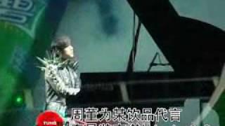 Jay Chou_performance 4D Mp3