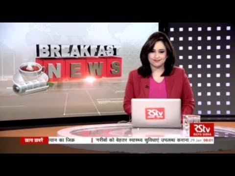 English News Bulletin – Jan 29 2018 (8 am)
