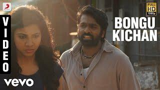 Kadhalum Kadanthu Pogum - Bongu Kichan Video | Vijay Sethupathi | Santhosh Narayanan