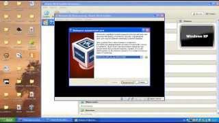 Как настроить виндовс XP на виртуал бокс (Урок от TheHackedpro)
