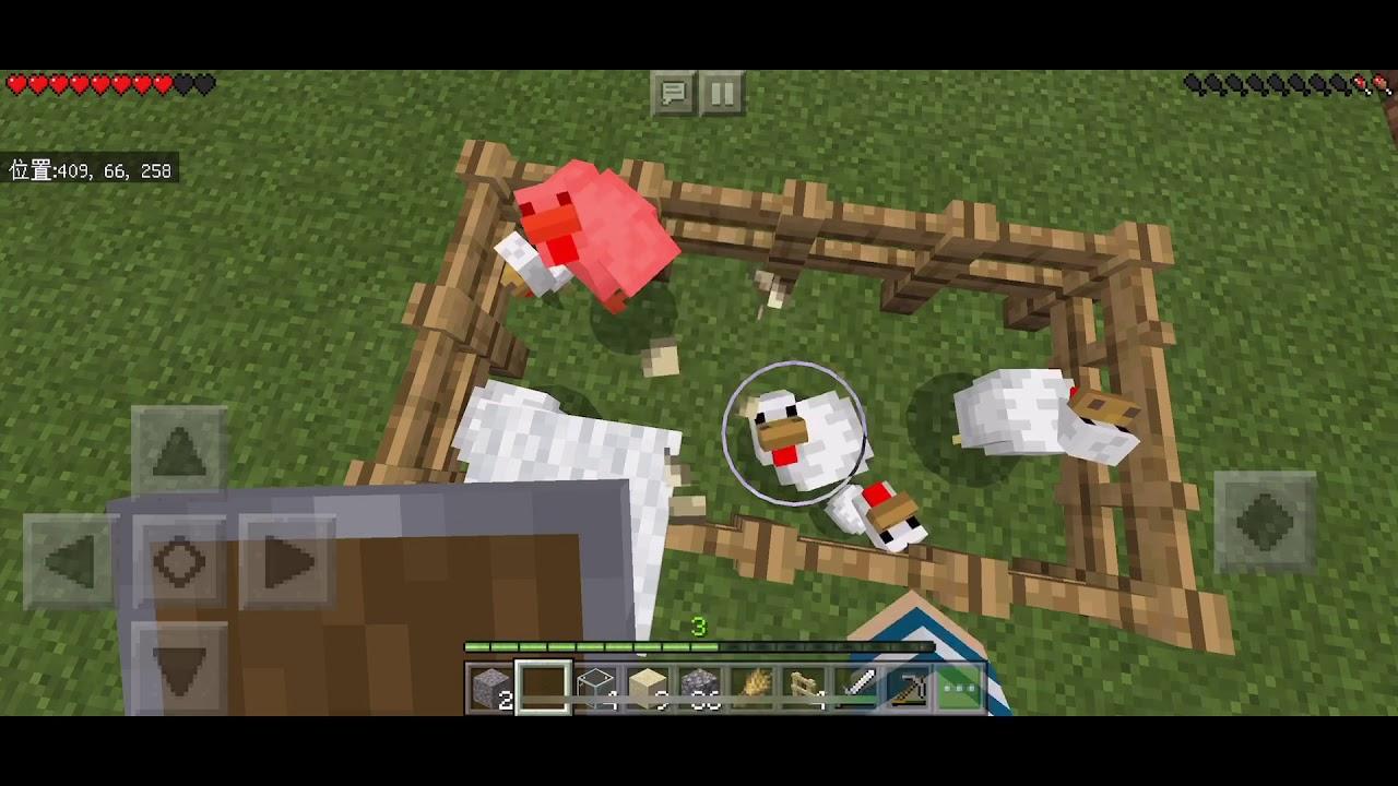 Minecraft原味生存系列#2 解決食物的問題,就要從動物開始做起。