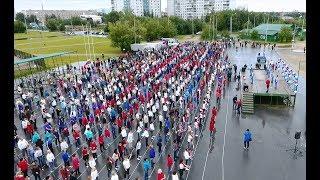 Массовая зарядка в Нижневартовске ко Дню Государственного флага РФ