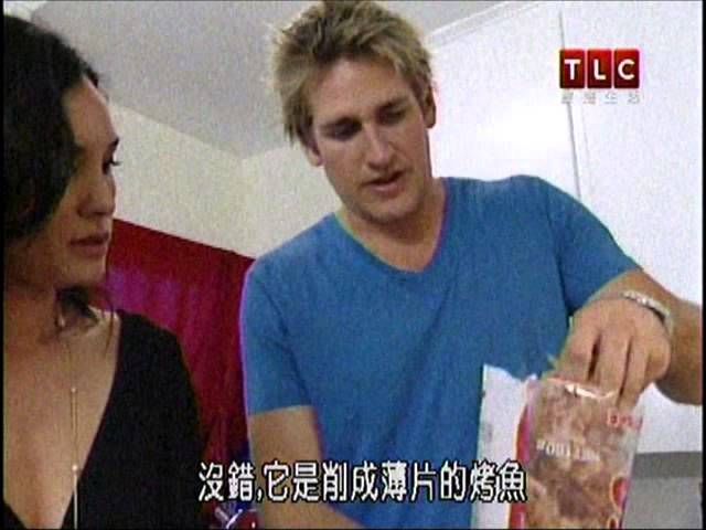 柯提斯 清酒烤圓鱈 野蕈柴魚湯