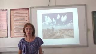 Лекция-викторина на тему: «Столица в зеркале истории», #Біз біргеміз#,#Я обучаю дистанционно#