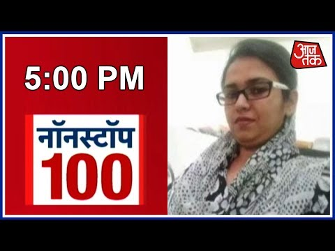 Nonstop 100: Islamabad High Court Allows Uzma to return to India
