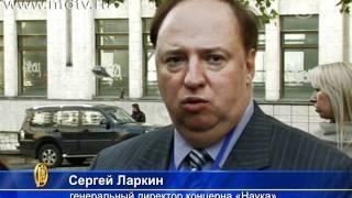 Центр нанотехнологий открылся в Киеве(, 2011-10-20T20:48:59.000Z)