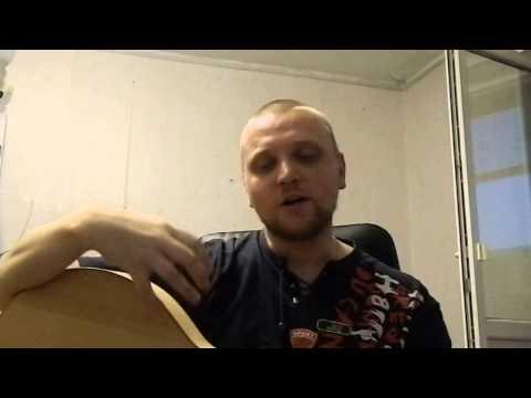 Обзор акустической гитары D'Off, часть первая