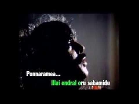 Eeramana Rojave - Ilamai Kaalangal tamil good song