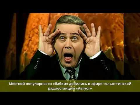 Чванов, Сергей Николаевич - Биография