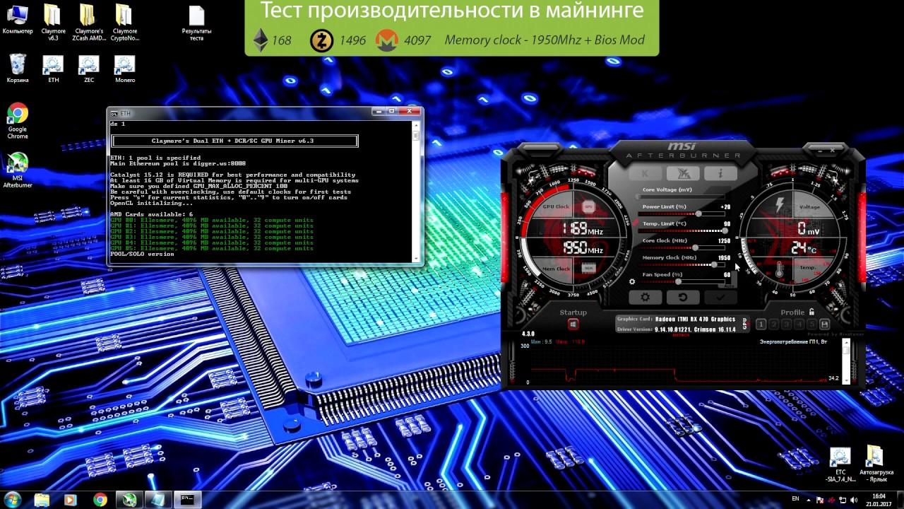 Заработать биткоины на русском языке-16