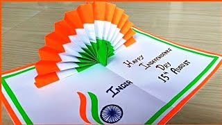 Independence day card making ideas  / Independence day special greeting card handmade