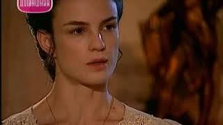 Земля любви (47 серия) (1999) сериал