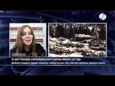 Азербайджанцы ответили армянам на все их преступления