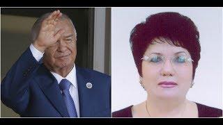 Мирзиëев Каримов молиявий тизими бошқарувчисини пенсияга жўнатди