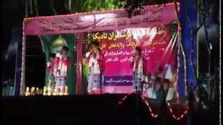 Kawan - Nadissyabab Nasyid Fathoni