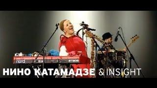Nino Katamadze & Insight - I came (Red Line)