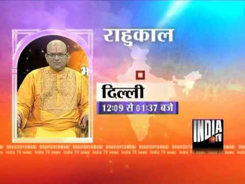 Bhavishyavani (05/10/2011)