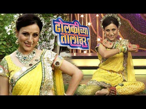 Dholkichya talavar   reality lavani dance show   colors marathi.