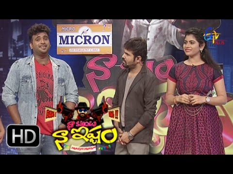 Naa Show Naa Ishtam  24th September  2016  Full Episode 46  ETV Plus