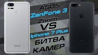 видео Asus готовит Zenfone Max Plus (M1) с 5,7-дюймовым дисплеем 18:9
