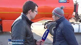 Паленая водка, ворованный лес: что везут по российским дорогам