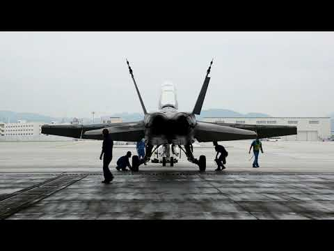 Fleet Readiness Center Western Pacific Inducts Aircraft (Pacific Update)
