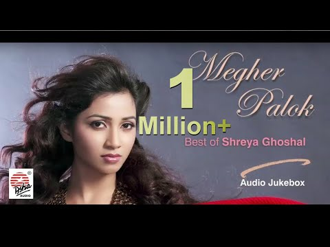 megher-palok-|-best-of-shreya-ghoshal-|-audio-jukebox
