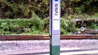 笹子駅 発車メロディー