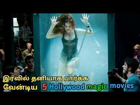5 Hollywood Magic And Magician Related Movies Review In Tamil | Tubelight Mind | Review |