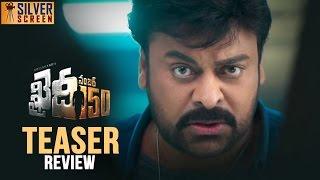 Khaidi No 150 Official Teaser | Review | Mega Star Chiranjeevi | Kajal Aggarwal | V V Vinayak | DSP