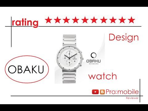 OBAKU Denmark Watch - Часы имеющие дизайн!