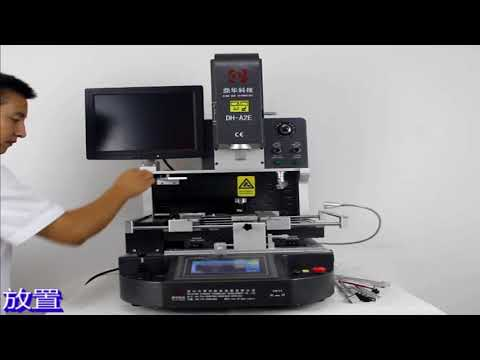 DH A2E  Automatic BGA/SMD Soldering Desoldering Machine Mobile Phone Rework Station
