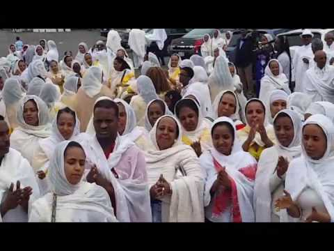Tabot procession Debre Selam Medhaniealem Eritrean orthodox church June 3rd Seattle